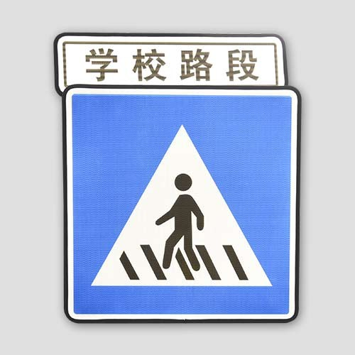 Road Safety Illuminated Warning Traffic Sign